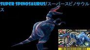 Dinosaur King 古代王者恐竜キング- Wake up! New Power!!- Super Spinosaurus (Alpha Gang (normal))