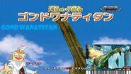 Dinosaur King 古代王者恐竜キング- Wake up! New Power!!- Gondwanatitan (Alpha Gang (classic))