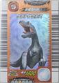 Ceratosaurus Card 06 1st