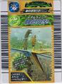Metal Wing Card 5
