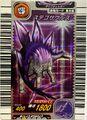 Japanese 4th Edition Stegosaurus