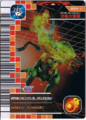 Blazing Spin Attack Card 3