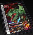 Carcharodontosaurus Card 8