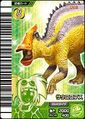 Saurolophus card