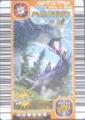 Tail Smash Card 06 3rd