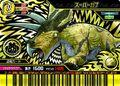 Triceratops - Chomp Super Card 2