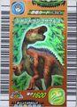 Shantungosaurus Card 06 2nd