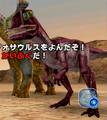 Cryolophosaurus (alternate)