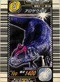 Japanese 4th Edition Allosaurus