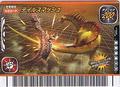 Tail Smash Card 4