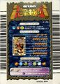 Japanese 1st Edition Mole Attack (Back)