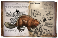 800px-Dossier GiantBeaver.png
