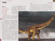 Chinese Chuanjiesaurus