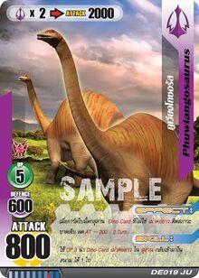 19Phuwiangosaurus copy.jpg