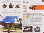 Chinese Rajasaurus and Carnotaurus