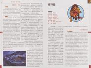 Chinese Chuanjiesaurus and Maiasaura
