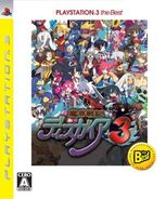 Disgaea 3 JP (PS2 the Best) Cover