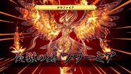 Disgaea D2 - Tera Fire