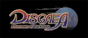 Disgaea PSP Logo.jpg
