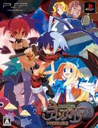 Disgaea PSP JP (Limited) Cover