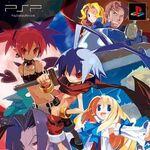 Disgaea PSP JP (Limited) Cover.jpg
