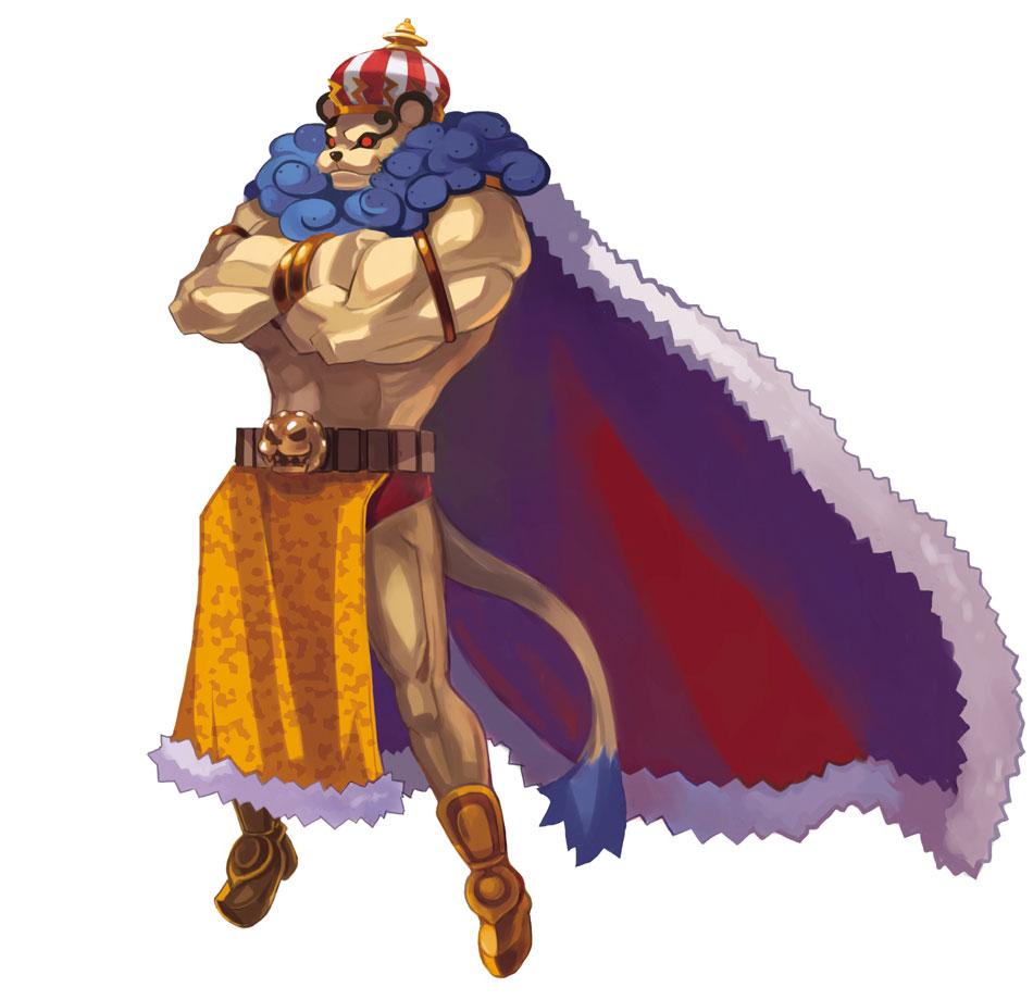 King Drake the Third