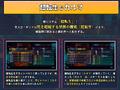 Super reincarnation info