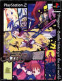 Disgaea JP (Limited) Cover