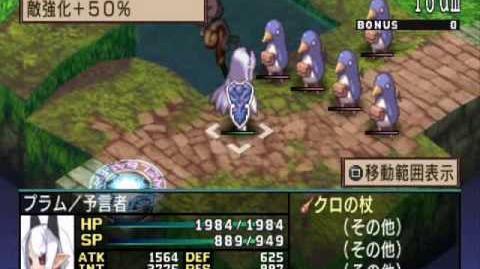 Disgaea 2 Dark Hero Days DLC Pram Skills
