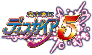 Disgaea5 logo transparent.png