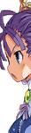 Princess of Paprika (Disgaea D2)