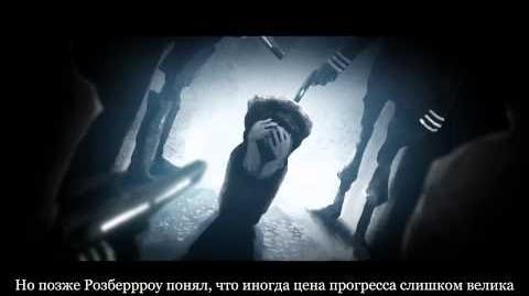 Dishonored._Истории_Дануолла._Часть_первая
