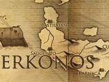 Серконос