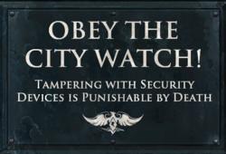 Городская стража1.png
