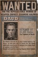 Daud Wanted