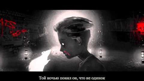 Dishonored._Истории_Дануолла._Часть_вторая