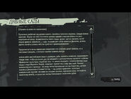 Dishonored 2016-10-16 16-15-53-858