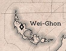 Вей-Гон.png