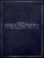 The Art of Dishonored 2 cover