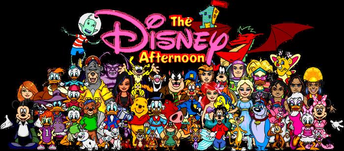 DisneyAfternoon RichB.png