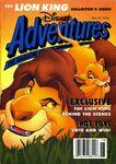 Disney adventures magazine cover july 30 1994 lion king simba mufasa