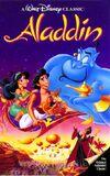 Aladdin1992.jpg