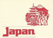 Japan Pavilion Logo and Artwork