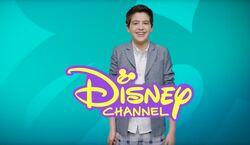 Joshua Rush Disney Channel Wand ID.jpg