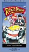 WhoFramedRogerRabbit 2003 VHS.jpg