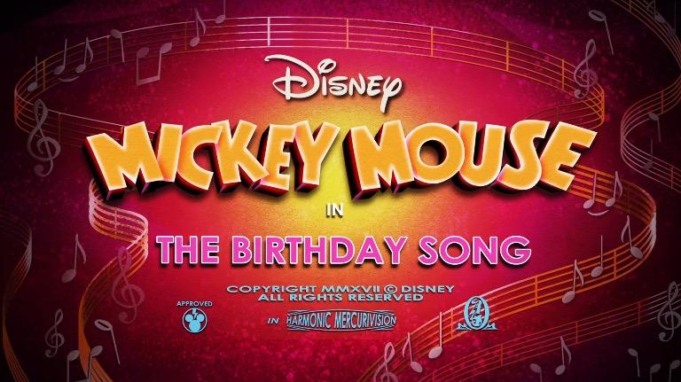A Música de Aniversário