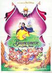 Snow-white-1994-poster orig ital