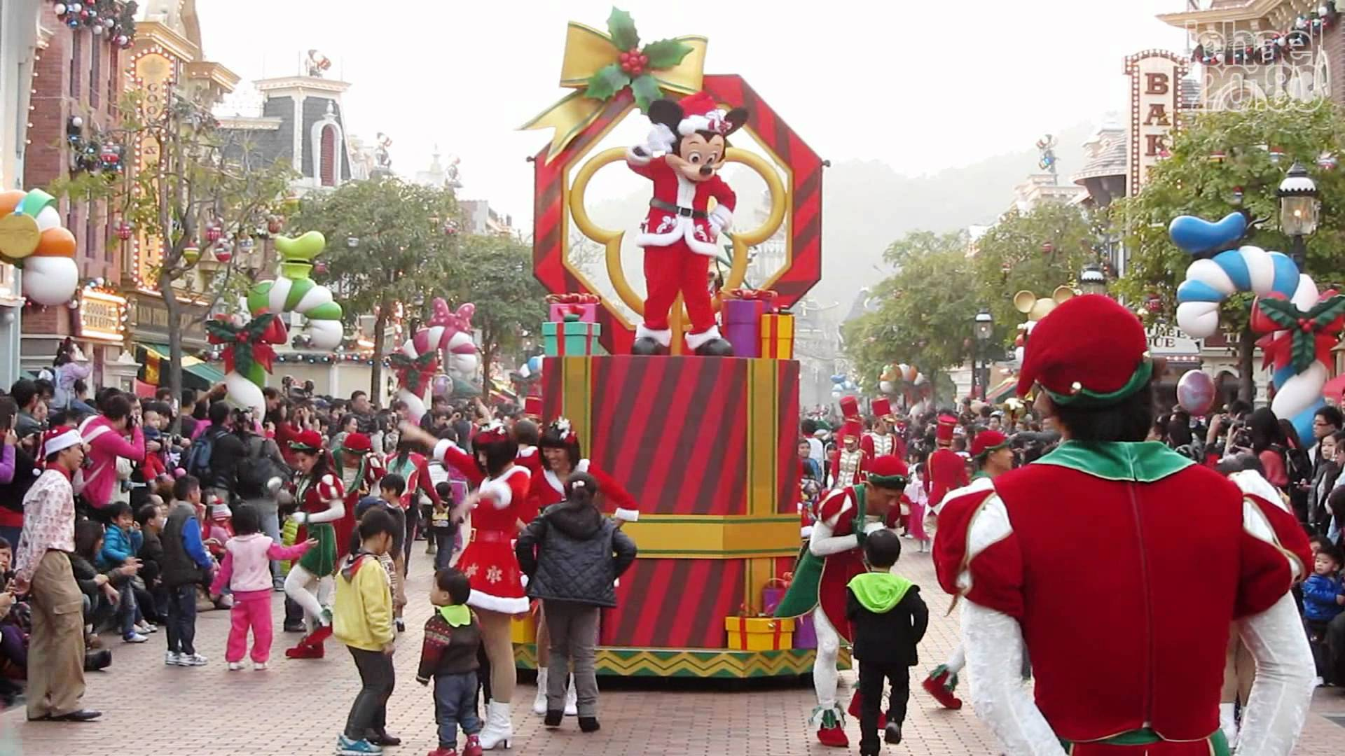 Santa Mickey's Toy-riffic Street Party