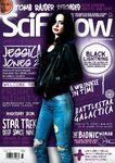 SciFi - Jessica Jones 2