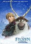 Die Eiskönigin Filmplakat Sven und Kristoff